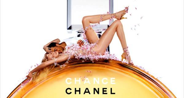 chance chanel perfume e1327991483293 2012年度新品「CHANCE隨身淡香水」