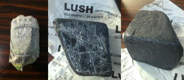 1233 LUSH 夏日油中送炭潔面皂