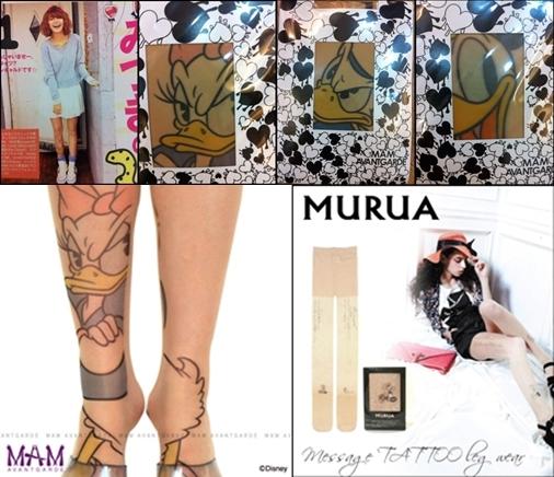 3.刺青絲襪用圖 「刺青」正在大玩時尚?